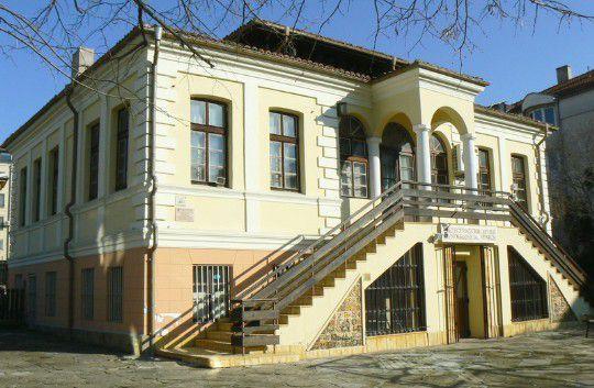 Etnografijos muziejus