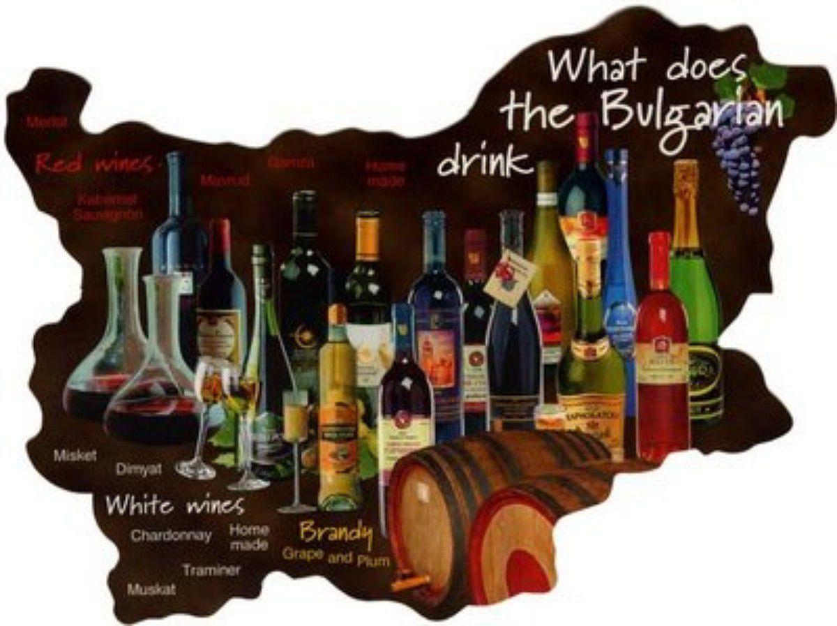 Vynas – populiariausias gėrimas Bulgarijoje