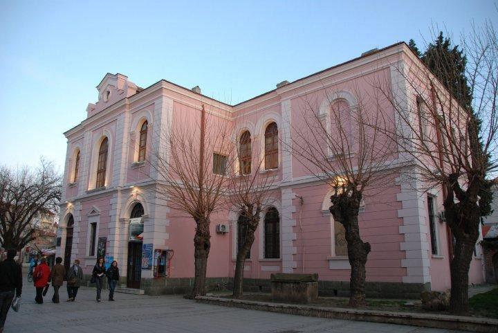 Burgas regiono istorijos muziejus