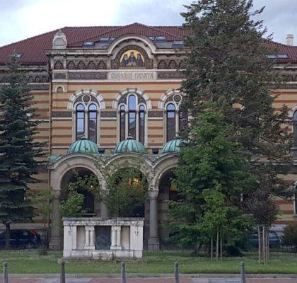 Neobizantinio stiliaus pastatas