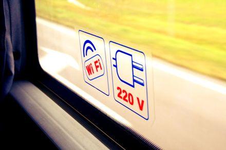 Nemokamas Wi-Fi ;)