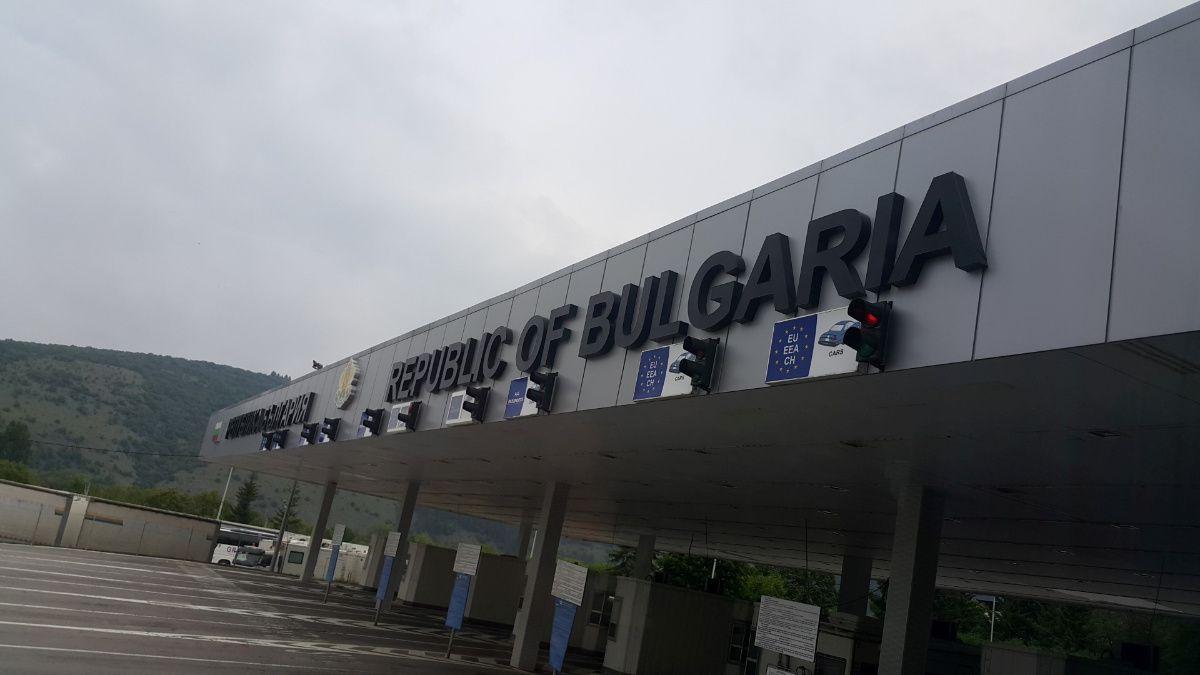 Serbijos - Bulgarijos siena