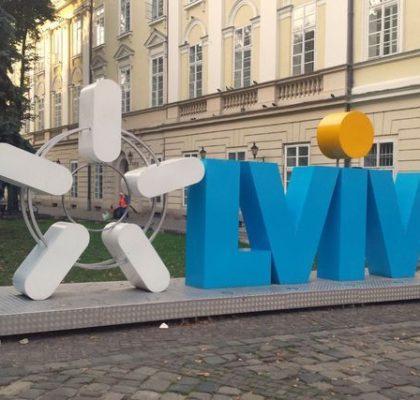Lvovo miesto pasisvekinimas su miesto svečiais