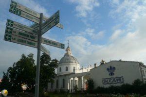 Daugpilio istorinis centras